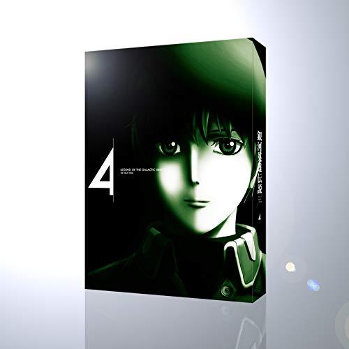 [画像:【Amazon.co.jp限定】銀河英雄伝説 Die Neue These 第4巻(各巻特典:紋章ステッカー2種セット、全巻収納BOX)( 全巻購入特典:ポストカード(全6種のうちランダム3枚)、デジタルフィギュア、引換シリアルコード付 ) [Blu-ray]]