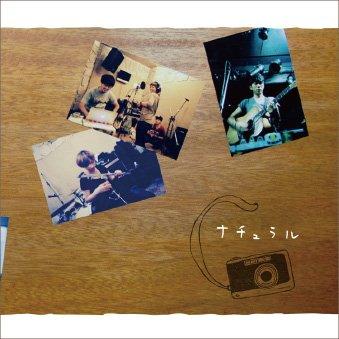 CD「ナチュラル」