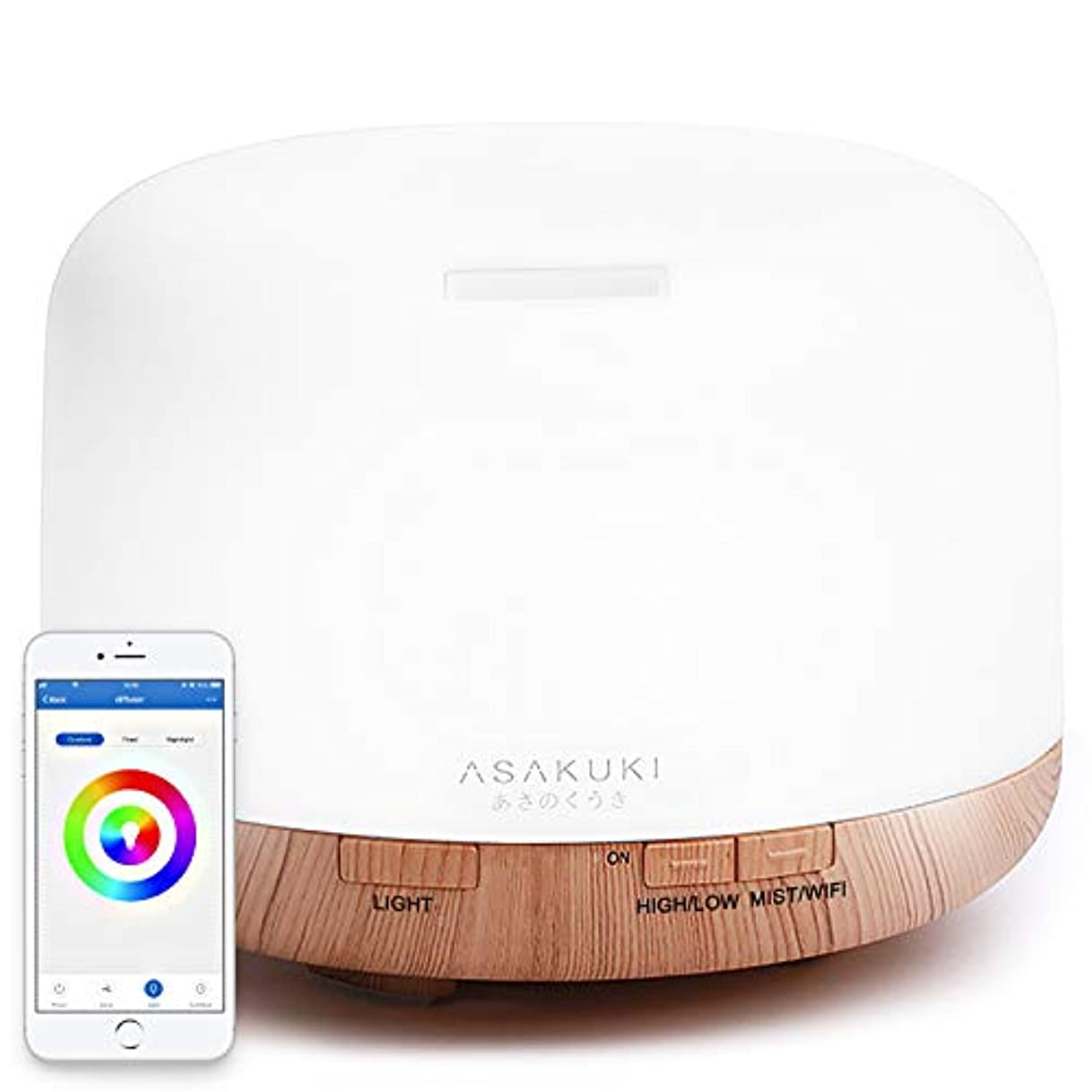 ASAKUKI ベッドルーム、オフィス、より良い睡眠&呼吸 雰囲気を緩和するアレクサ2019アップグレード設計500ミリリットルアロマ加湿器と互換性 あるスマート -エッセンシャルオイルディフューザーアプリ制御 標準 2018...