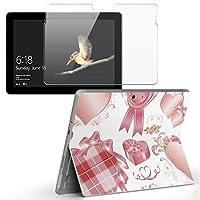 Surface go 専用スキンシール ガラスフィルム セット サーフェス go カバー ケース フィルム ステッカー アクセサリー 保護 ラブリー バレンタイン ピンク リボン ハート 008301
