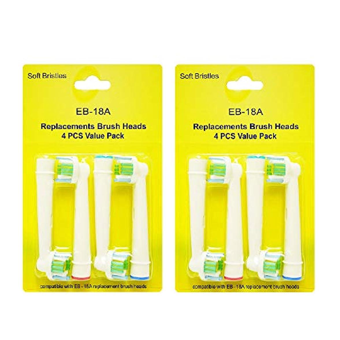 ブラウン BRAUN オーラルB 対応 ホワイトニングブラシ 互換 ブラシ 相当品 歯ブラシ 互換ブラシ (2セット合計8本(4本1セット×2)) アーモロート(amaurot) eb18 eb-18