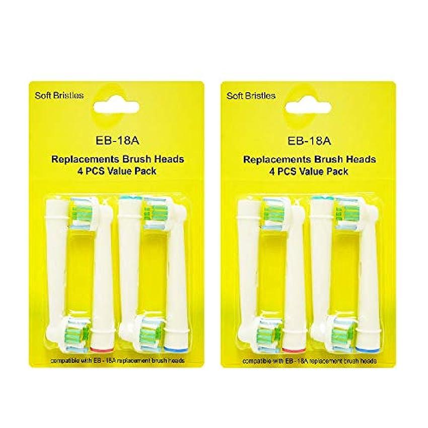 化学薬品喜ぶ快適ブラウン BRAUN オーラルB 対応 ホワイトニングブラシ 互換 ブラシ 相当品 歯ブラシ 互換ブラシ (2セット合計8本(4本1セット×2)) アーモロート(amaurot) eb18 eb-18