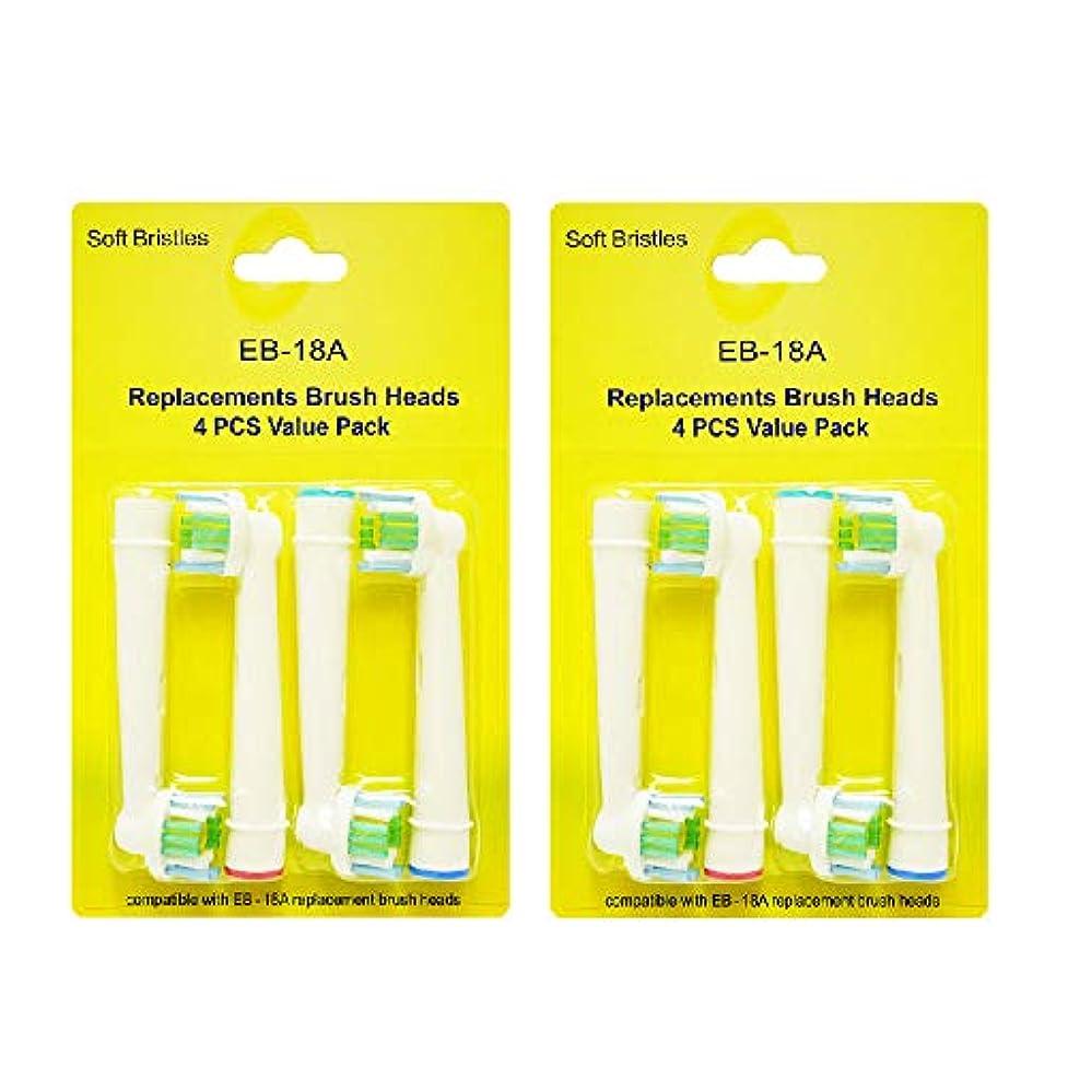 製油所媒染剤慣習ブラウン BRAUN オーラルB 対応 ホワイトニングブラシ 互換 ブラシ 相当品 歯ブラシ 互換ブラシ (2セット合計8本(4本1セット×2)) アーモロート(amaurot) eb18 eb-18