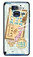[Disney Mobile on docomo F-07E/docomo専用] スマートフォンケース ぴたんこねこシリーズ ぴたんこねこ 黒板 (クリア) 【光沢なし】 DFJF7E-PCNT-214-V27T
