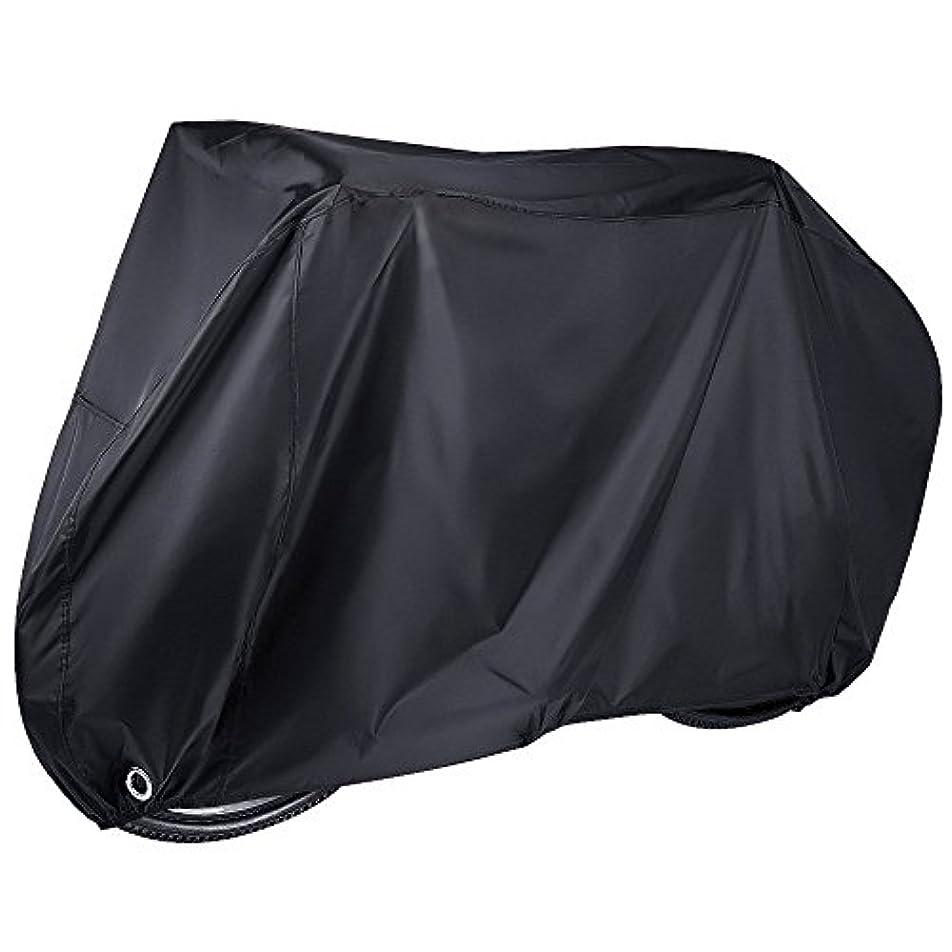 実験的丁寧盆地Eplze 自転車カバー サイクルカバー 厚手 210D オックス製 生地 防水 破れにくい 防犯 防風 UVカット 収納袋付き