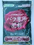 ハイポネックス 【バラ 専用 肥料】 2kg