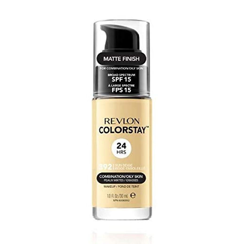 暴動香り大きなスケールで見ると[Revlon ] レブロンColorstayの基盤コンビオイリー肌の30ミリリットルの日ベージュ - Revlon Colorstay Foundation Combi Oily skin 30ml Sun Beige...