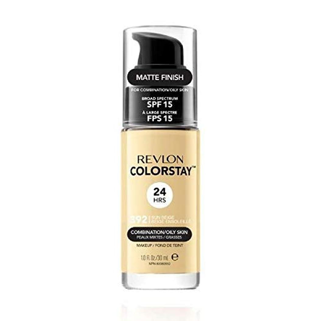追い越すチャーミング船上[Revlon ] レブロンColorstayの基盤コンビオイリー肌の30ミリリットルの日ベージュ - Revlon Colorstay Foundation Combi Oily skin 30ml Sun Beige...