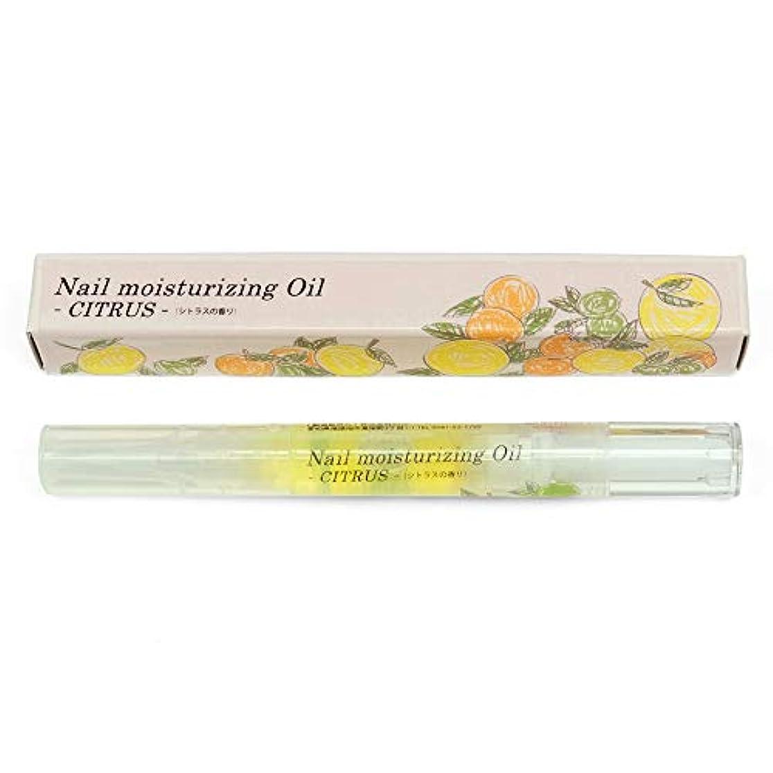 側コンプリート病気ease Nail moisturizing Oil ネイルオイルペン(シトラスの香り) 2ml