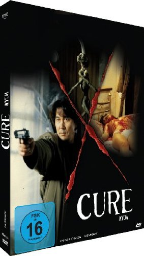 Cure - Kyua [Import allemand]