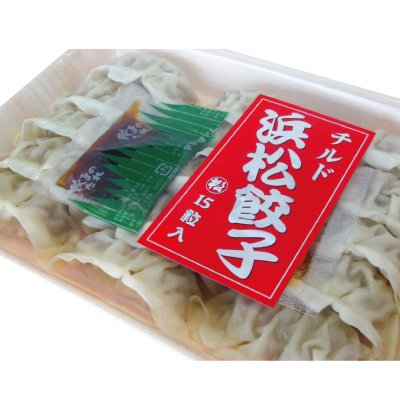 ご当地B級グルメ!人気上昇中の浜松餃子 【6個セット(90粒)】