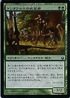 マジックザギャザリング 神々の軍勢(日本語版)/ケンタウルスの武芸者(フォイル)/MTG/シングルカード