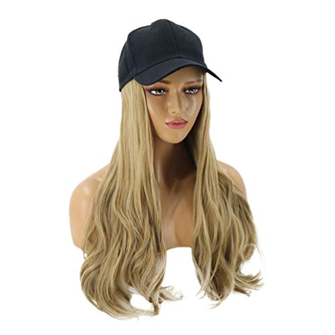 けがをする見物人アドバンテージMinkissy 女性の髪のかつらキャップワンピース長い巻き毛のかつら帽子ファッションキャップ付きのエレガントなヘアピース