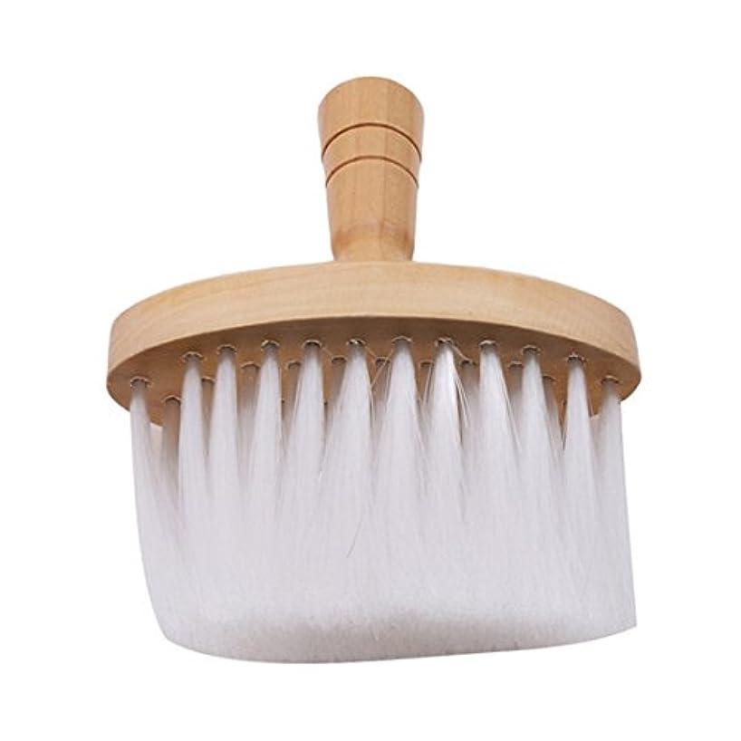 パキスタン苦味給料VWHプロフェッショナルバーバーブラシ 木製ネックフェイスブラシサロンネックダスターブラシ 理髪 ヘアカット
