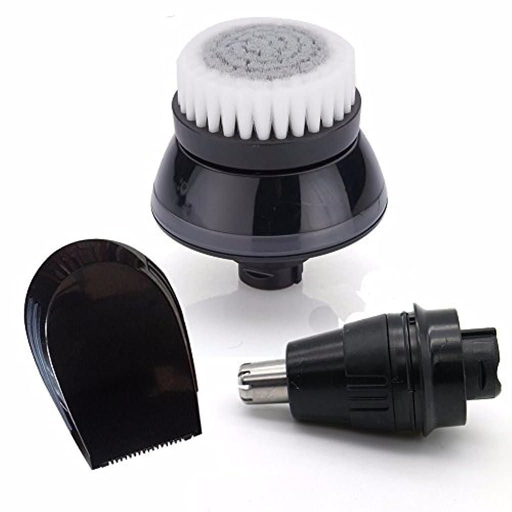 ごみマントル自動化WuYan フィリップスRQ11 RQ32 RQ1200 RQ1195 RQ1180 RQ1160 S9911 S9711 RQ360 RQ350用交換ノーズトリマーヘッド+クレンジングブラシ+トリマー