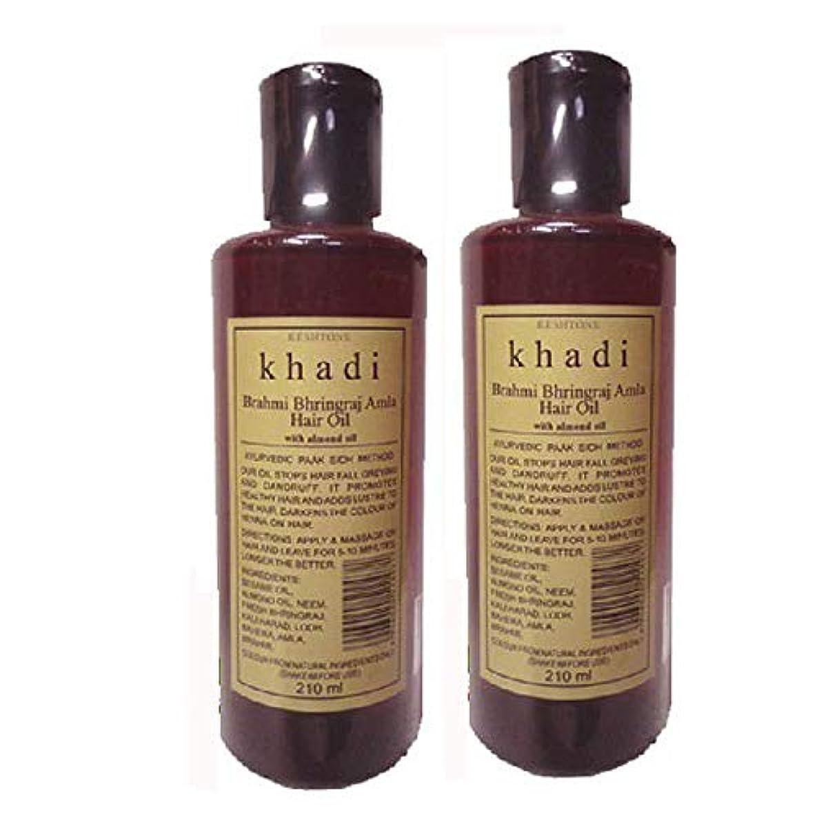強風蒸発ディプロマ手作り カーディ ブラミ ブリングジ アムラ ヘアオイル 2本セット KHADI Brahmi Bhringraj Amla Hair Oil with almond oil 2set