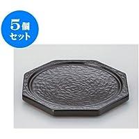 5個セット 陶板 黒釉溶岩風陶板6号身のみ [20 x 20 x 1.7cm] 直火 【料亭 旅館 和食器 飲食店 業務用 器 食器】