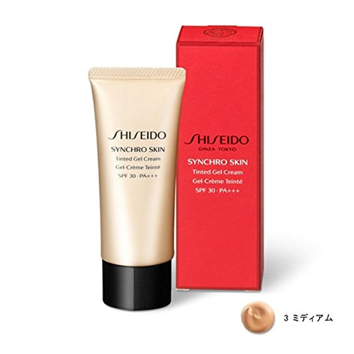 ベルトトランスミッション抑圧SHISEIDO Makeup(資生堂 メーキャップ) SHISEIDO(資生堂) シンクロスキン ティンティッド ジェルクリーム (3 ミディアム)