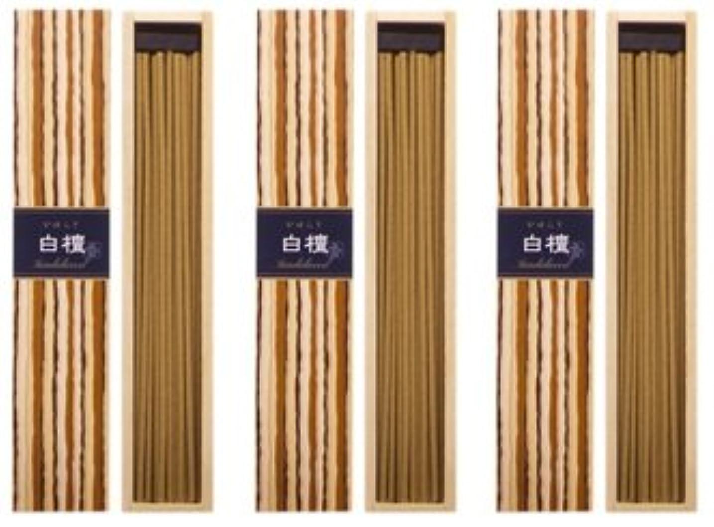 中国乏しい従来の日本香堂 かゆらぎ 白檀 スティック40本入 3箱セット