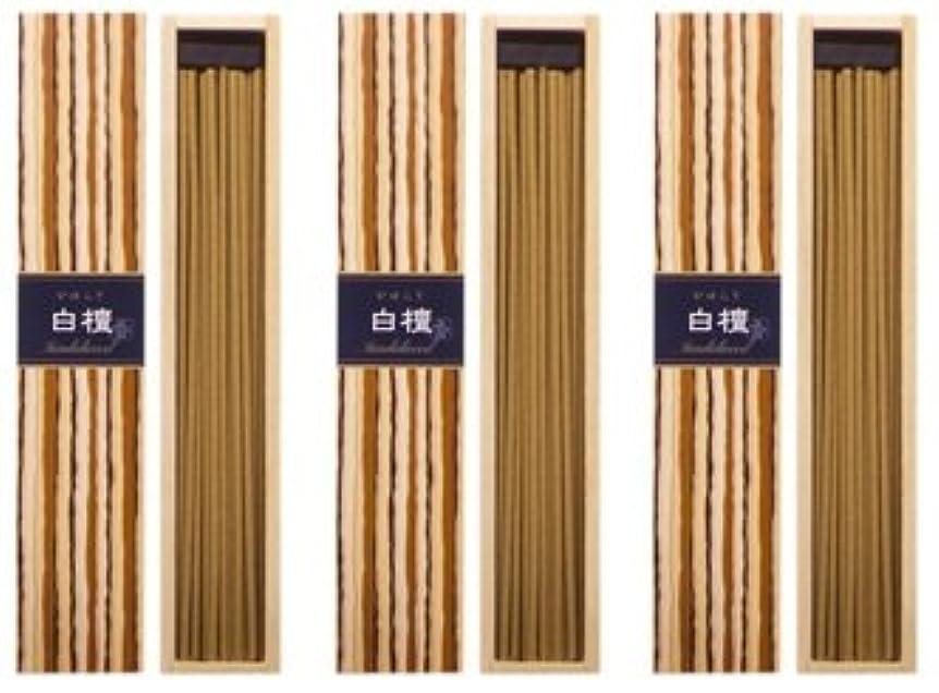 高度な有彩色のバドミントン日本香堂 かゆらぎ 白檀 スティック40本入 3箱セット