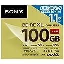 ソニー 2倍速BD-RE XL 11枚パック100GB ホワイトプリンタブル 11BNE3VQPS2