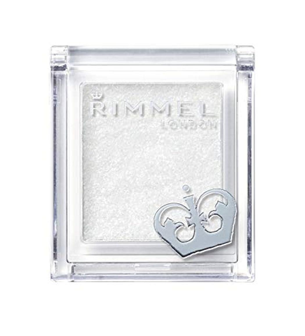 忘れる人道的メトリックリンメル プリズムパウダーアイカラー 001 ダイヤモンドホワイト 1.5g