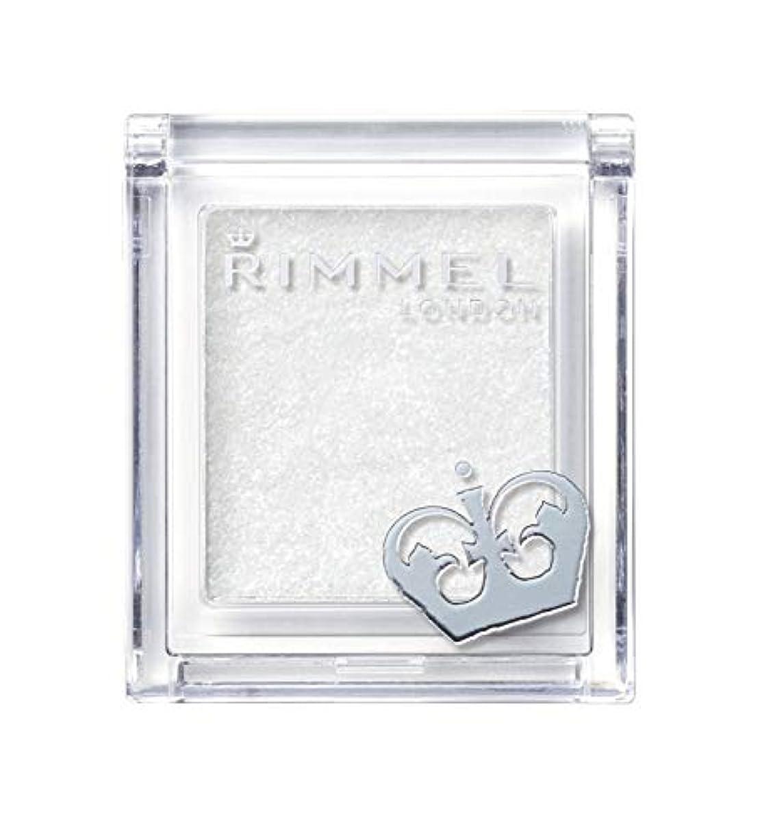欺賭け意味のあるリンメル プリズムパウダーアイカラー 001 ダイヤモンドホワイト 1.5g
