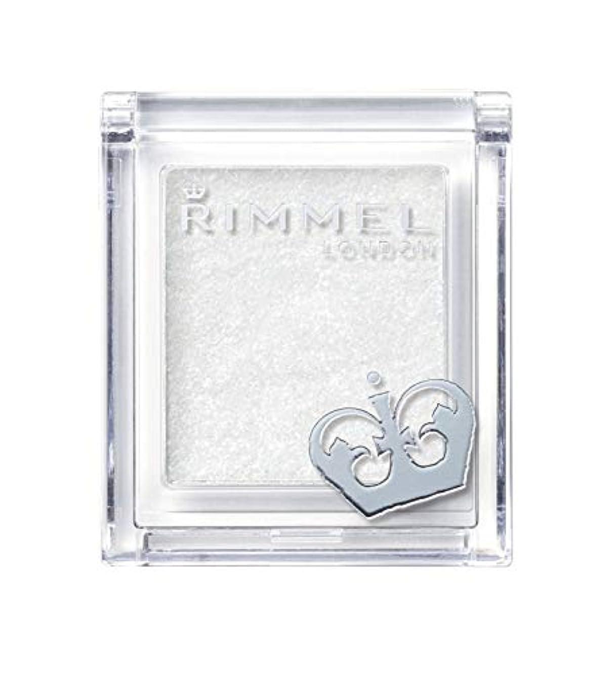 免除する人工群集リンメル プリズムパウダーアイカラー 001 ダイヤモンドホワイト 1.5g