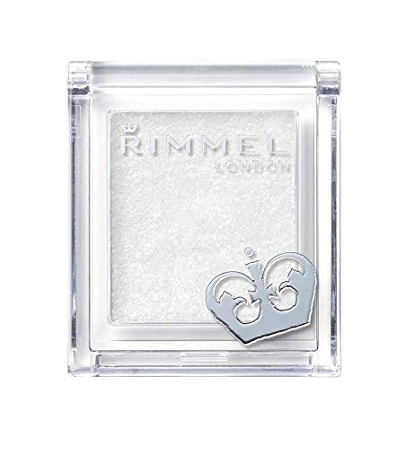 適切に割れ目染色リンメル プリズムパウダーアイカラー 001 ダイヤモンドホワイト 1.5g