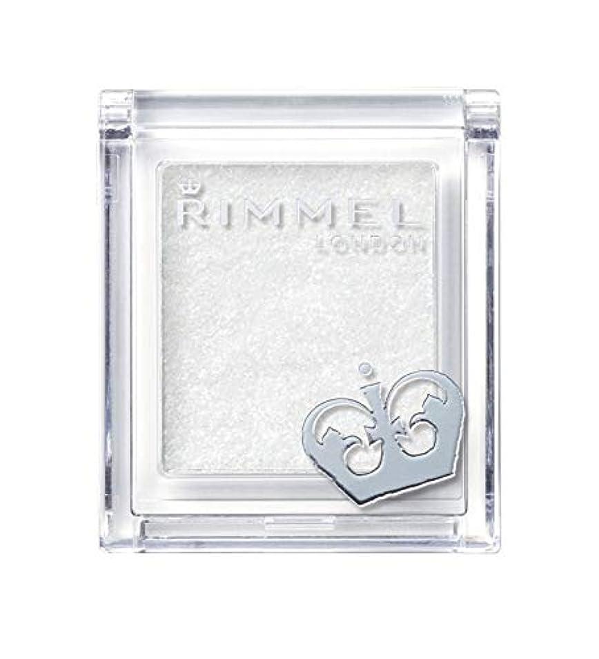 扱いやすい岸叫ぶリンメル プリズムパウダーアイカラー 001 ダイヤモンドホワイト 1.5g