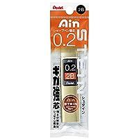 ぺんてる シャープペン替芯 アイン シュタイン 0.2mm 2B XC272W-2B 5個