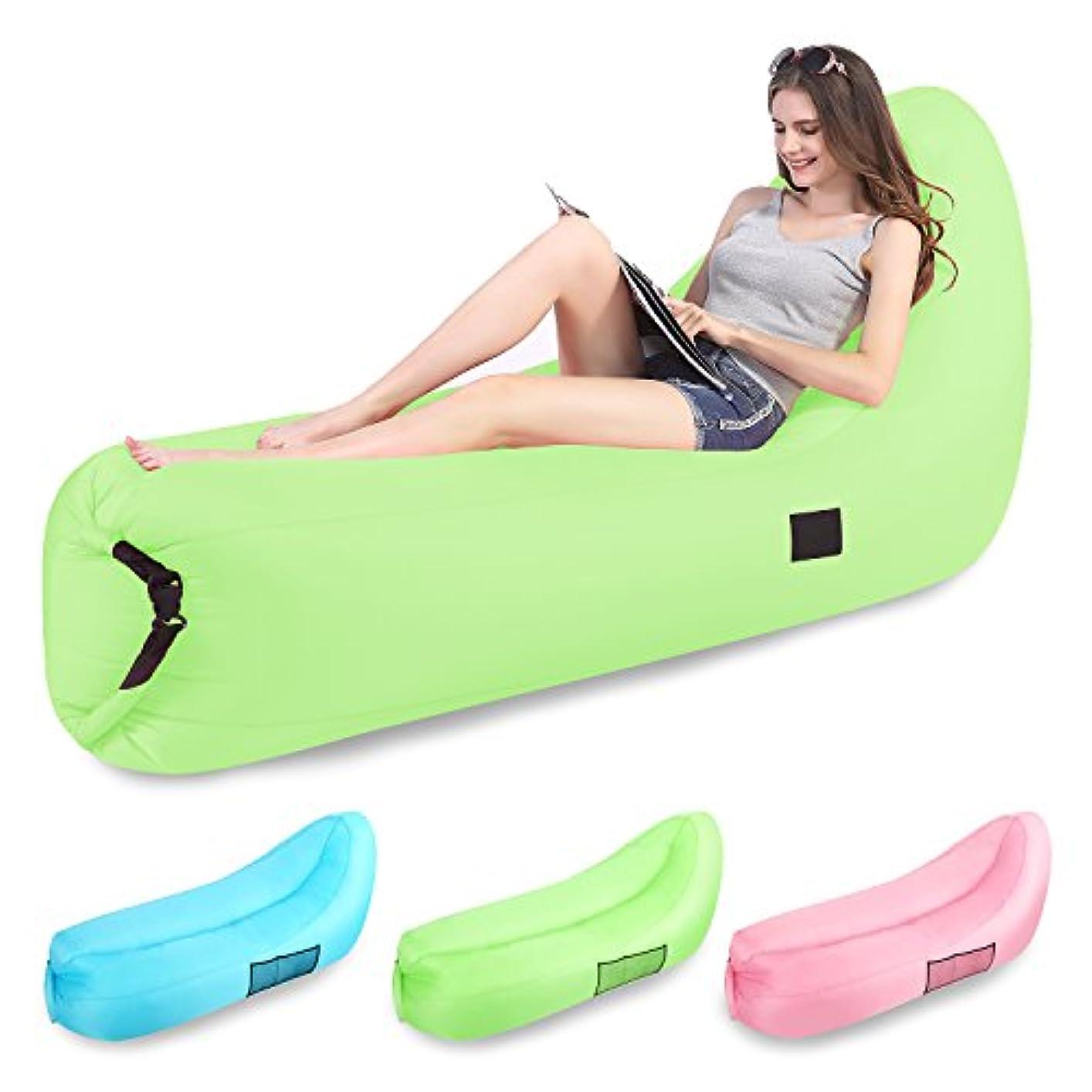テスピアン逸話ぼんやりしたInflatable Lounger、aonsenポータブルエアソファー2ポケット簡単Inflating防水理想的なホームアウトドアビーチキャンプ、ハイキング、裏庭、公園