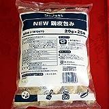 餃子 鶏皮餃子(とりかわ餃子)25g×20個