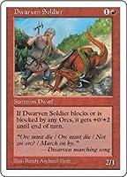 英語版 第5版 Fifth Edition 5ED ドワーフ兵士 Dwarven Soldier マジック・ザ・ギャザリング mtg