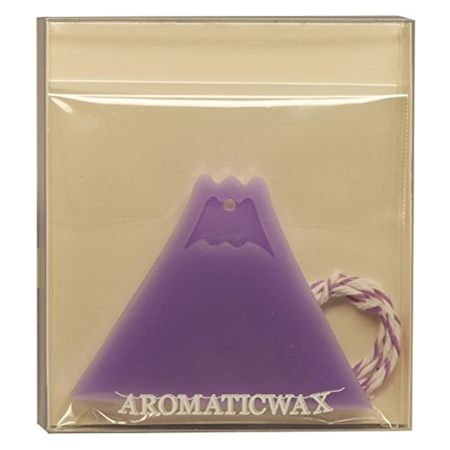 政令回転カバレッジGRASSE TOKYO AROMATICWAXチャーム「富士山」(PU) ラベンダー アロマティックワックス グラーストウキョウ