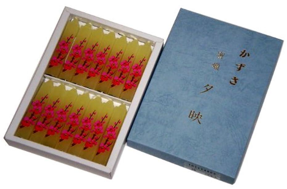 大量シリング義務づける鳥居のローソク 蜜蝋小夕映 梅 14本入 金具付 #100962