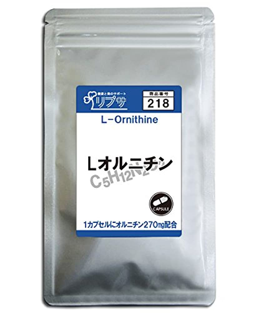 外向き生息地率直なL - オルニチン 約3か月分 C-218