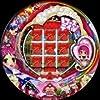 【豊丸】CRローズテイルEX 【中古パチンコ実機/フルセット】家庭用電源OK!