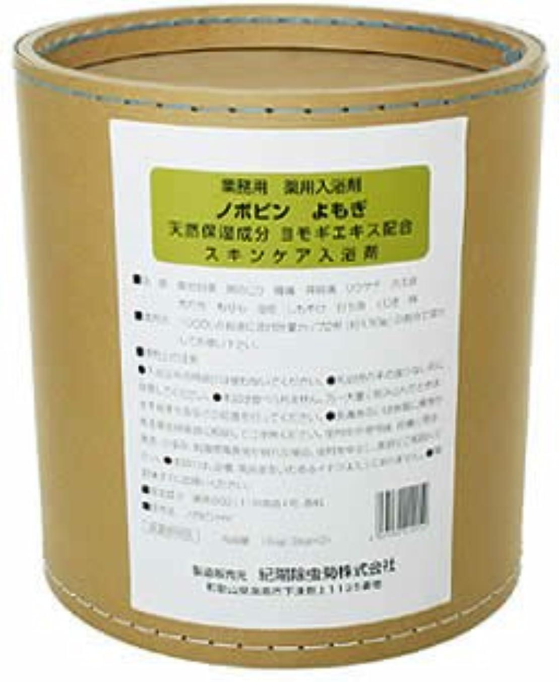 叙情的なエキゾチックバドミントン業務用 ノボピン よもぎ 8kg*2