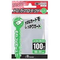 【まとめ 5セット】 アンサー レギュラーサイズカード用トレカプロテクト ソフトタイプ(クリア) ANS-TC005