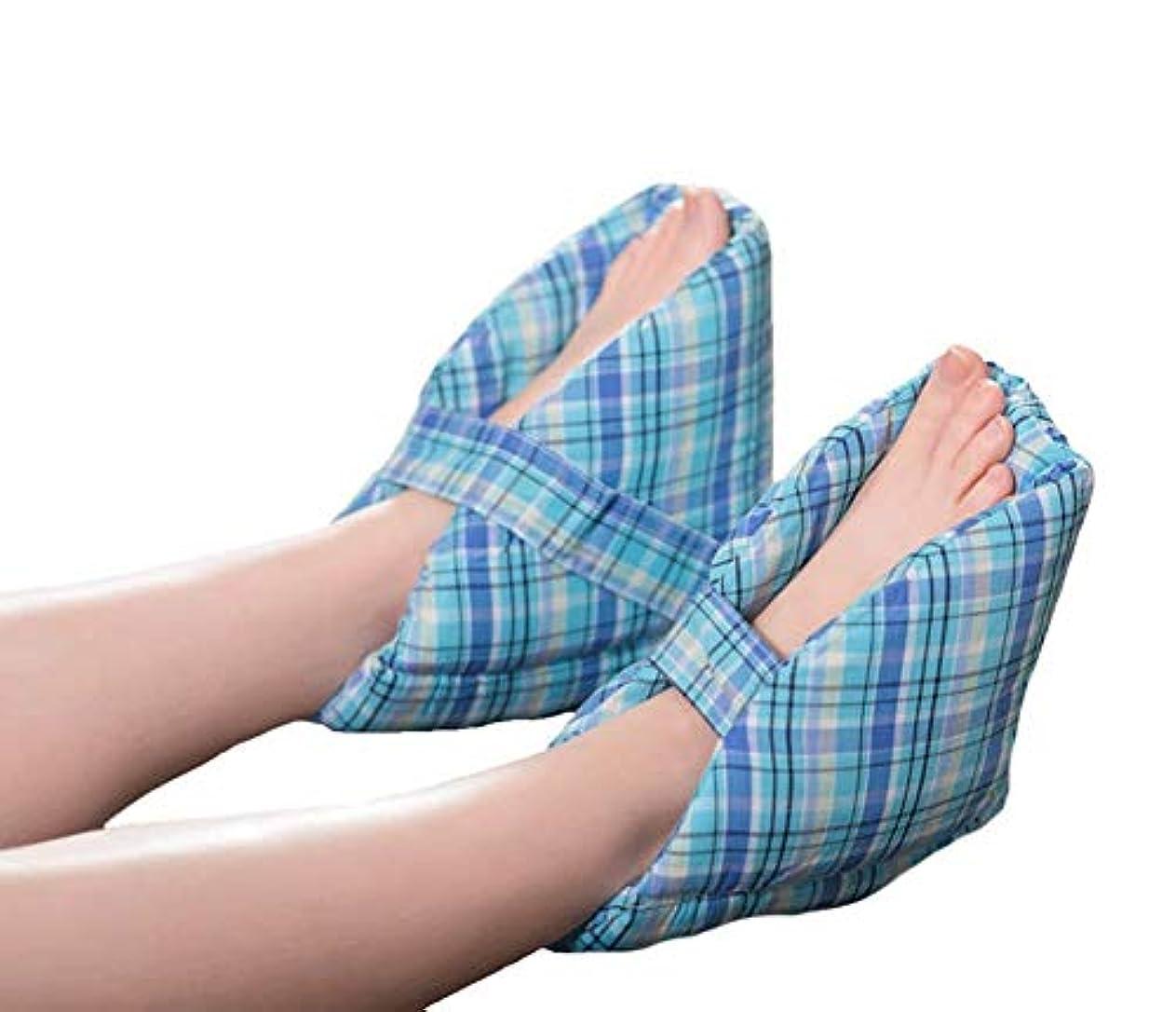 達成ラジウムサーマルかかとプロテクター枕、足補正カバー、効果的なPressure瘡とかかと潰瘍の救済、腫れた足に最適、快適なかかと保護足枕、1ペア