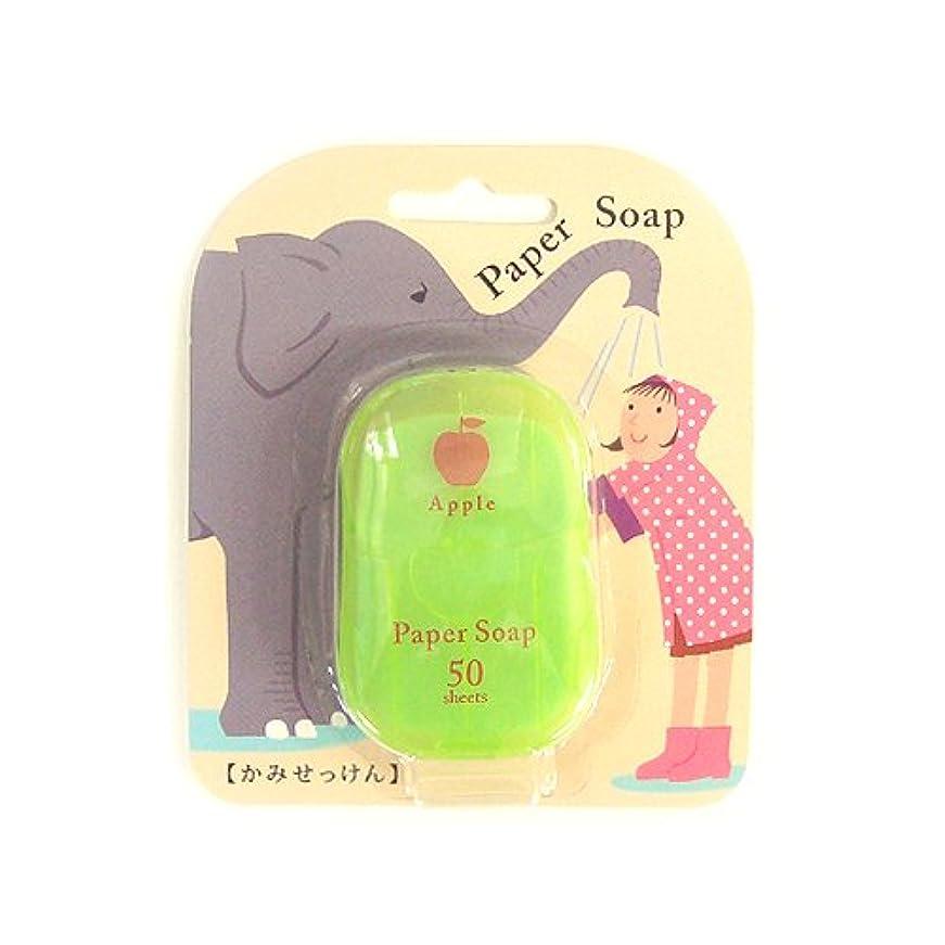 ゴム奇跡的な同情的ペーパーソープ(かみせっけん) アップルの香り