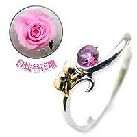 (10月誕生石) プラチナ K18ピンクゴールドピンクトルマリンリング(日比谷花壇誕生色バラ付) #9