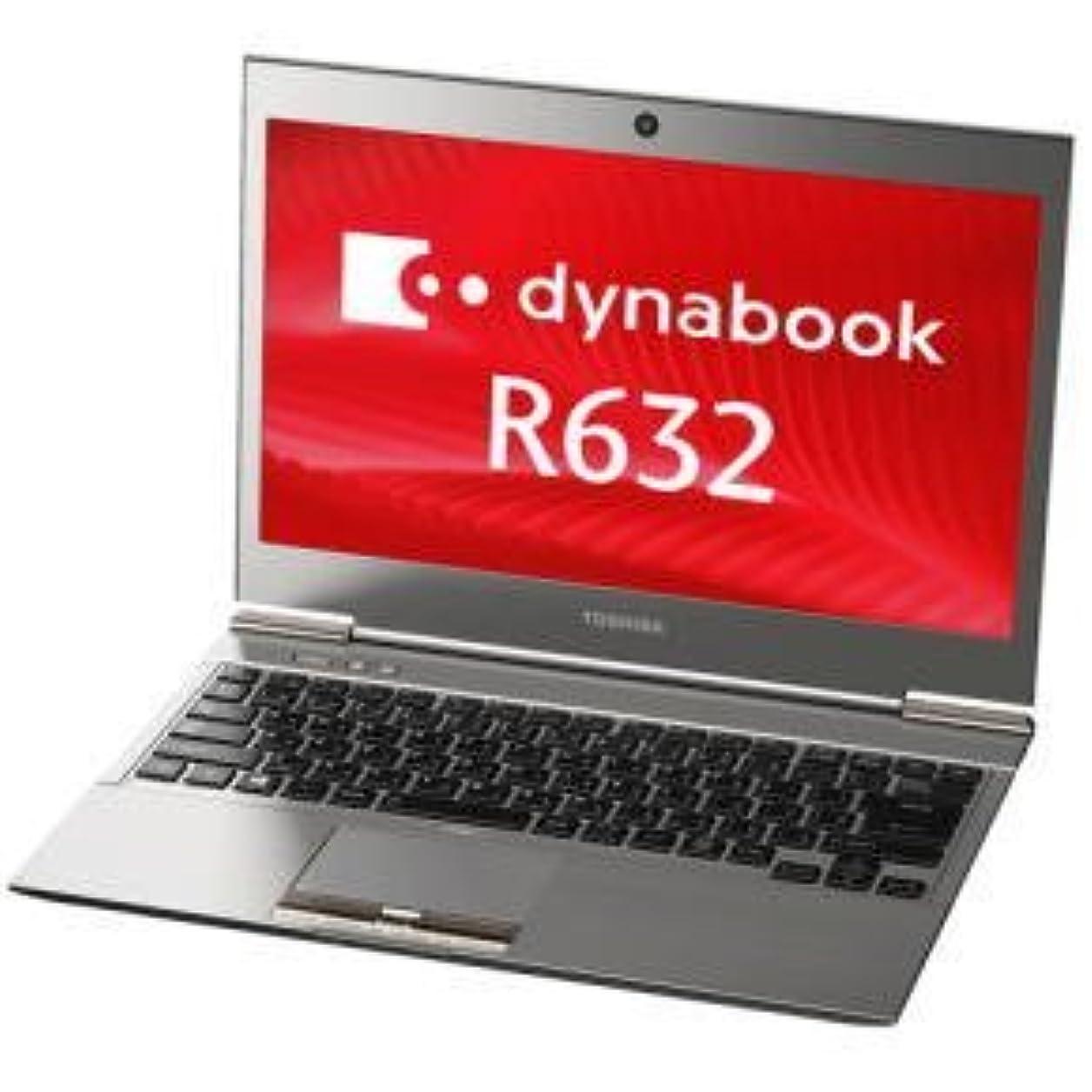 すすり泣き予測子あえぎ東芝 Dynabook PR632HAWX47A71 ULTRABOOK Windows7 Pro 32Bit/64Bit Corei5 4GB SSD128GB 無線LAN Bluettoth USB3.0 HDMI WEBカメラ 13.3型(非光沢)液晶ノートパソコン Win8Proリカバリメディア付でOS入替可
