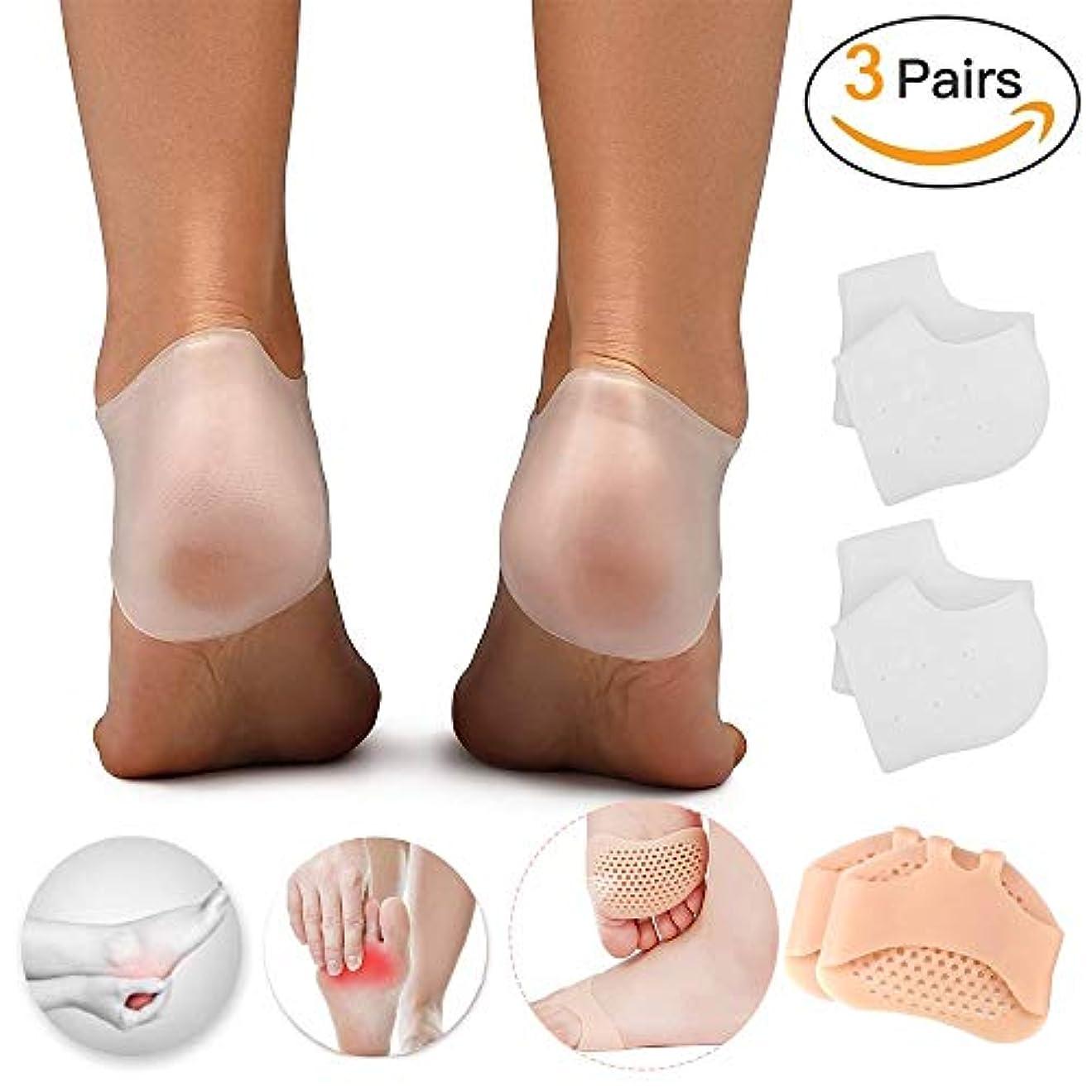 縁石ガード余分なかかとクッションスリーブプロテクター、足底筋膜炎、アキレス腱炎、かかとの痛み、中足骨gia神経腫、糖尿病性足の痛みを軽減するための女性と男性の中足骨パッド