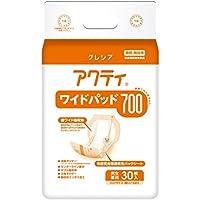【病院・施設用】 アクティ 大人用おむつ ワイドパッド 700 30枚 (テープタイプ用)