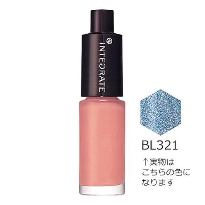 資生堂 インテグレート ネールズ BL321 5ml