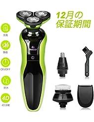 メンズシェーバー GIFITLY 4 in 1電動シェーバー 3枚刃 4D浮動 お風呂剃り可USB充電式 回転式髭剃り IPX7防水 髭剃り 電気シェーバー 洗顔ブラシ付き 鼻毛カッター トリマー (绿色)