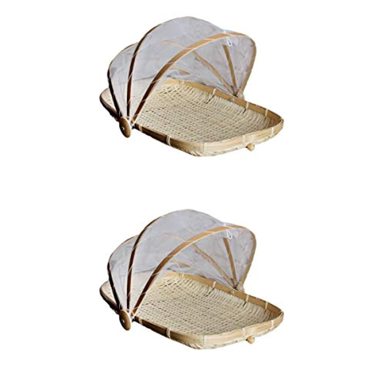 Sharplace 竹 テント バスケット 屋外 ピクニック 食品 メッシュネット カバー 多目的用途