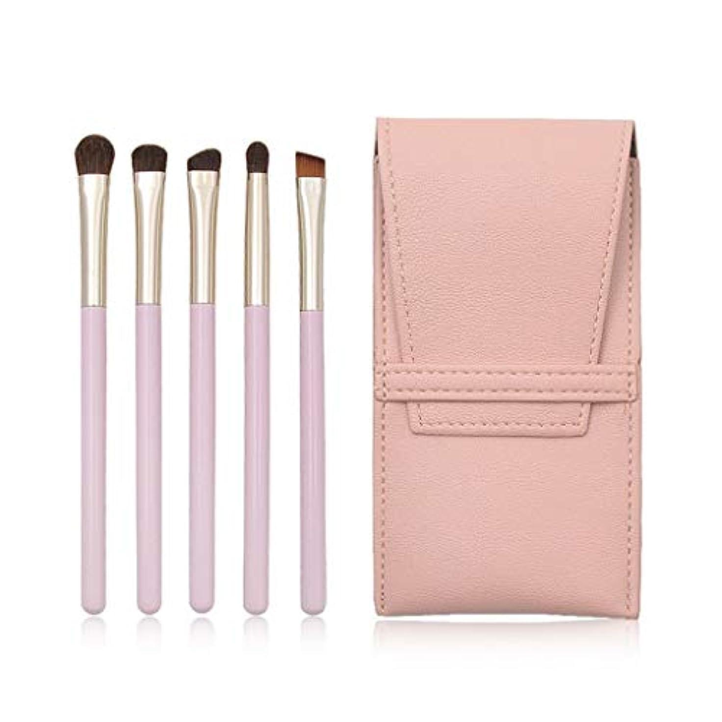 完全に乾く制約混乱した化粧ブラシ プロの化粧ブラシ 初心者の化粧ブラシ アイシャドウブラシ アイメイクブラシ ピンク 木材 バッグを含む 5つ